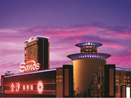 Sands Macao Poker