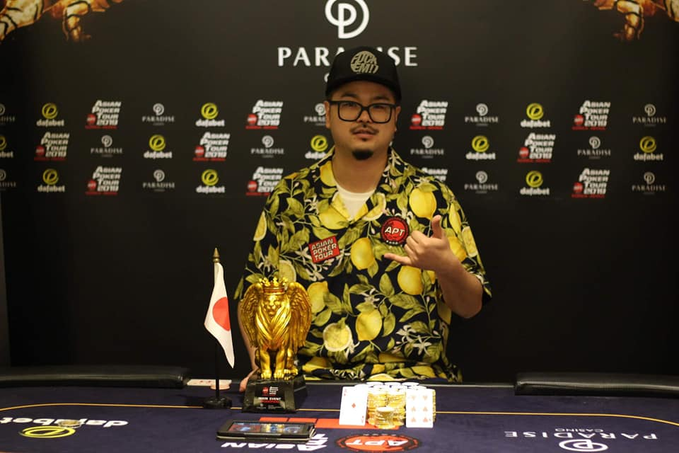 APT Korea Seoul 2019: Go Saito wins the Main Event; Early highlights of the series