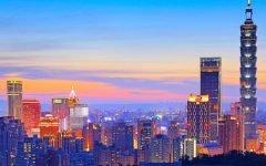 Taipei Taiwan Skyline2 240x150