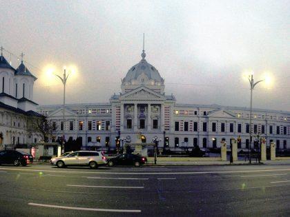 Bucharest   Spitalul Clinic Coltea   Pano 01 Equalized 420x315