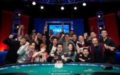 Danny Tang2019 WSOP 240x150