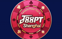 J88PTShanghai2019