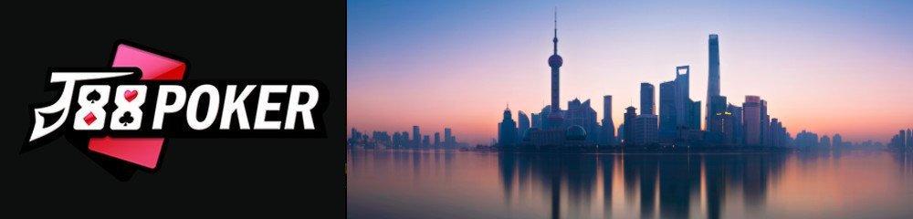 J88pokertour-shanghai-2019