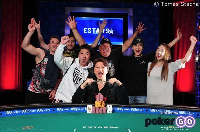 WSOP 2019: Sejin Park wins Korea's second bracelet as Yueqi Zhu is denied title defence