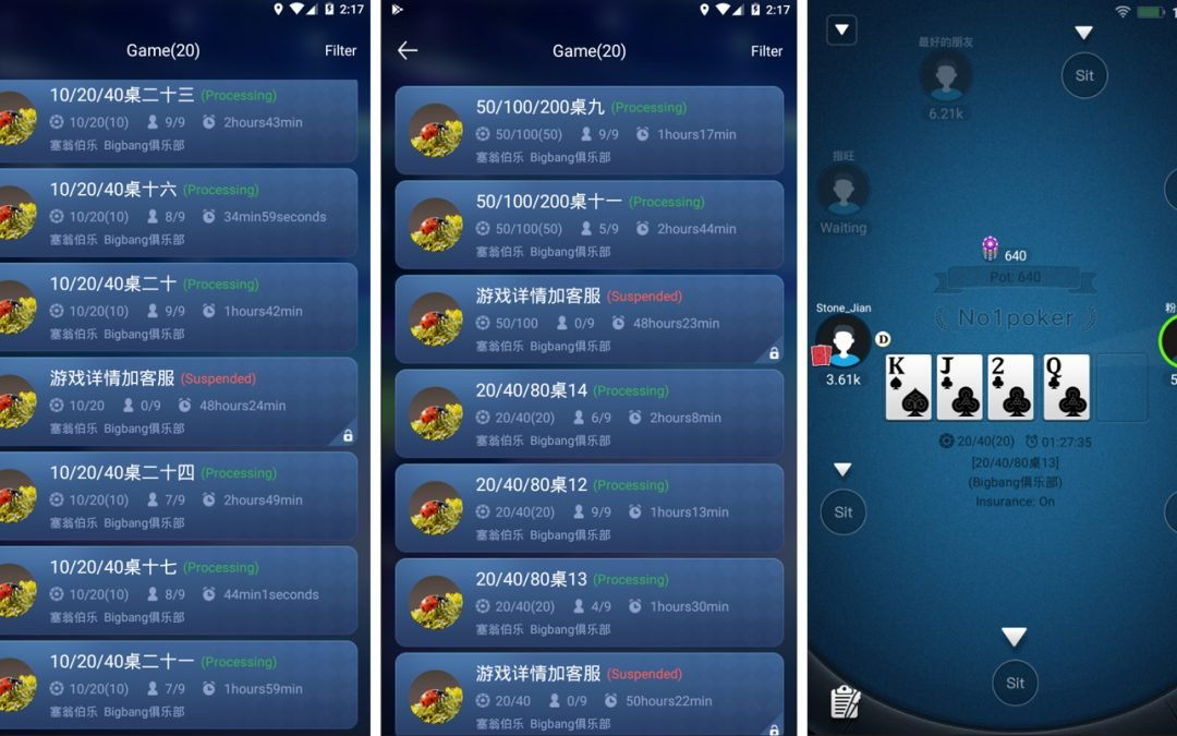 Chinese Poker Apps – Where to play in 2020?