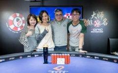 CHOU CHIEN FA 240x150