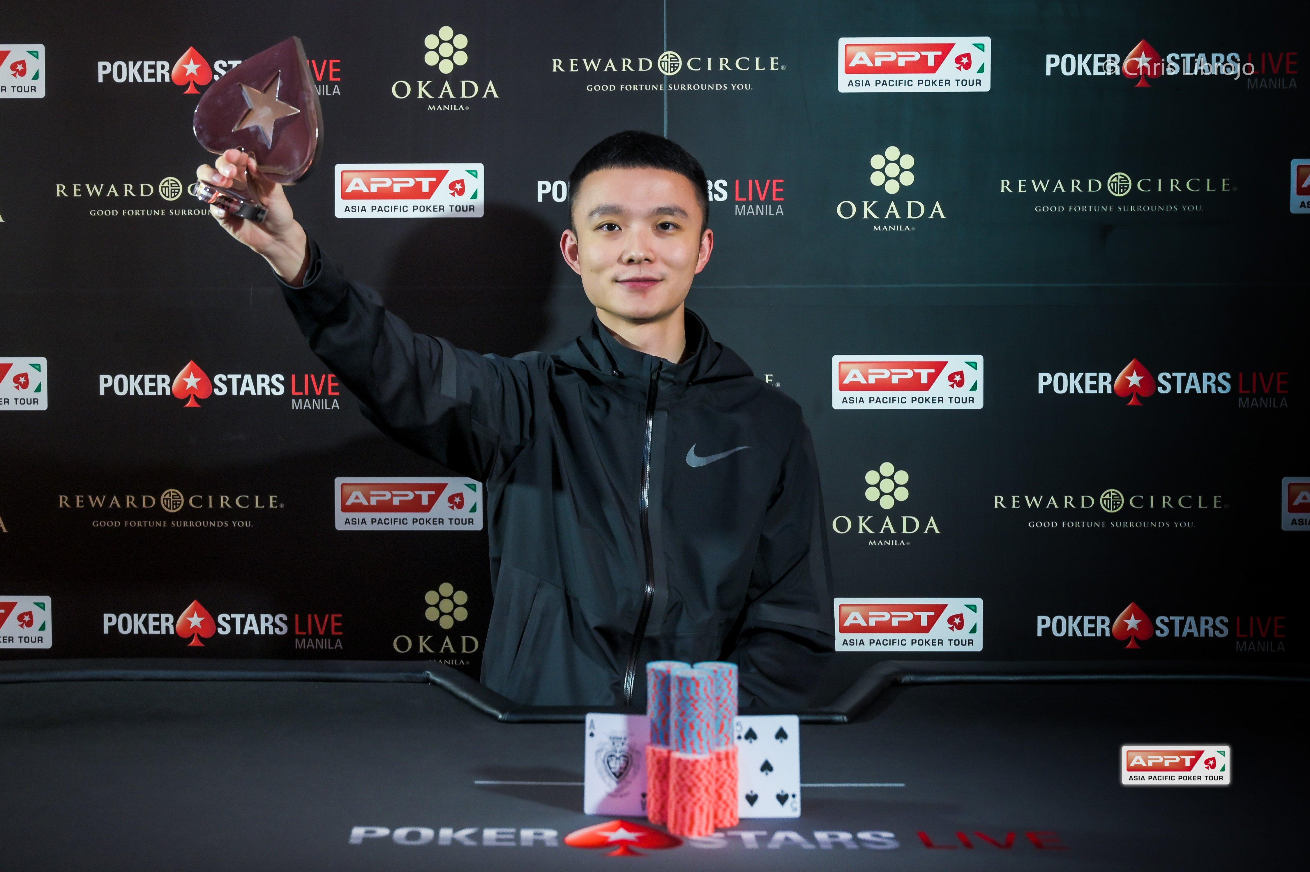 Event 8 Winner Wayne Weiyi Zhang