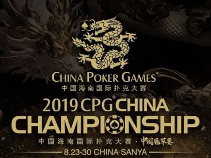 China Poker Games Championship Schedule