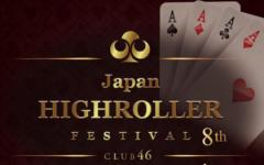 japan-high-roller-festival