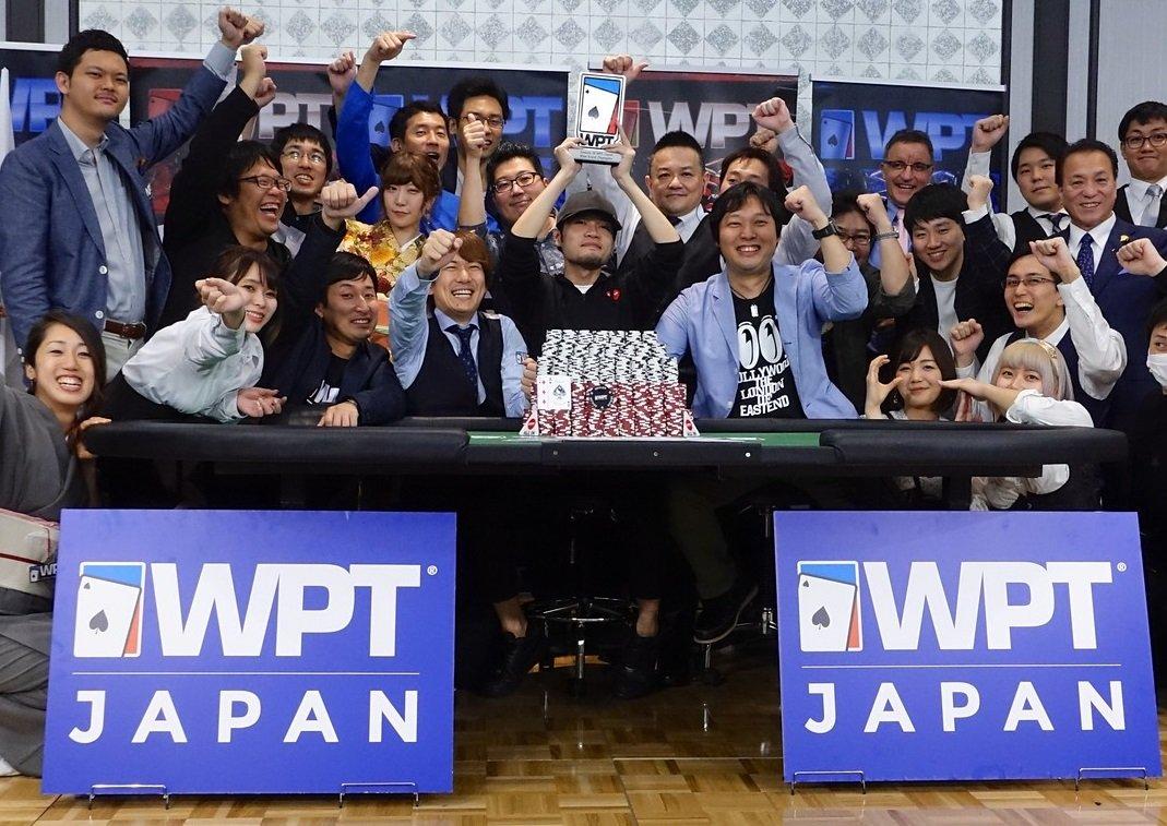 WPT Japan:
