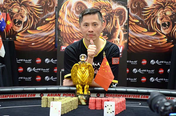 APT Philippines II 2019: Xixiang Luo wins the Championships Event; Richard Nakila wins Player of the Series