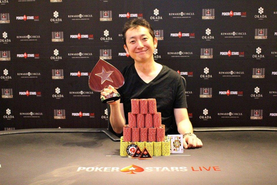 Manila Megastack 13: Hiroshi Naito takes down Main Event; Bin Sun and Fu Bang Wang win big
