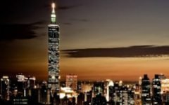 APT Taiwan19 Schedule 240x150
