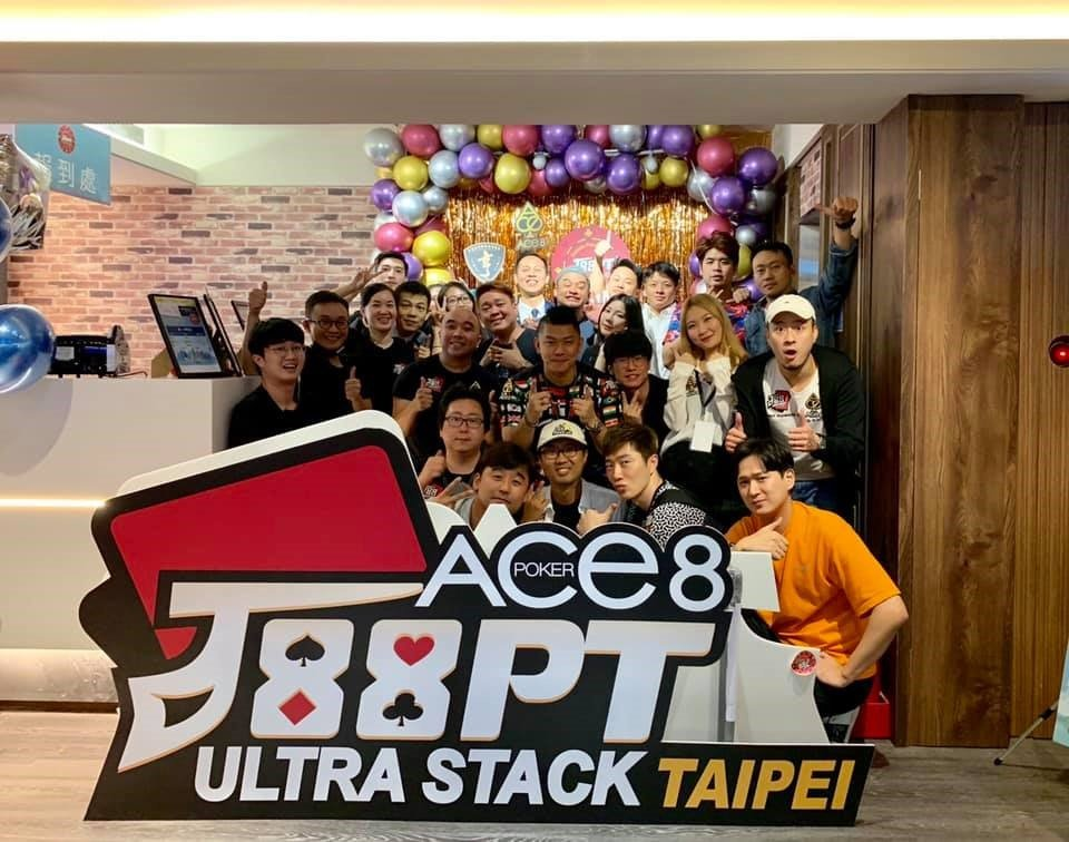 J88PT concludes two successful festivals in Taipei and Shanghai