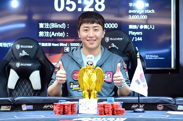 APT Taiwan 2019 closes with Jinho Hong claiming the Championships Event; Mike Takayama wins Player of the Series