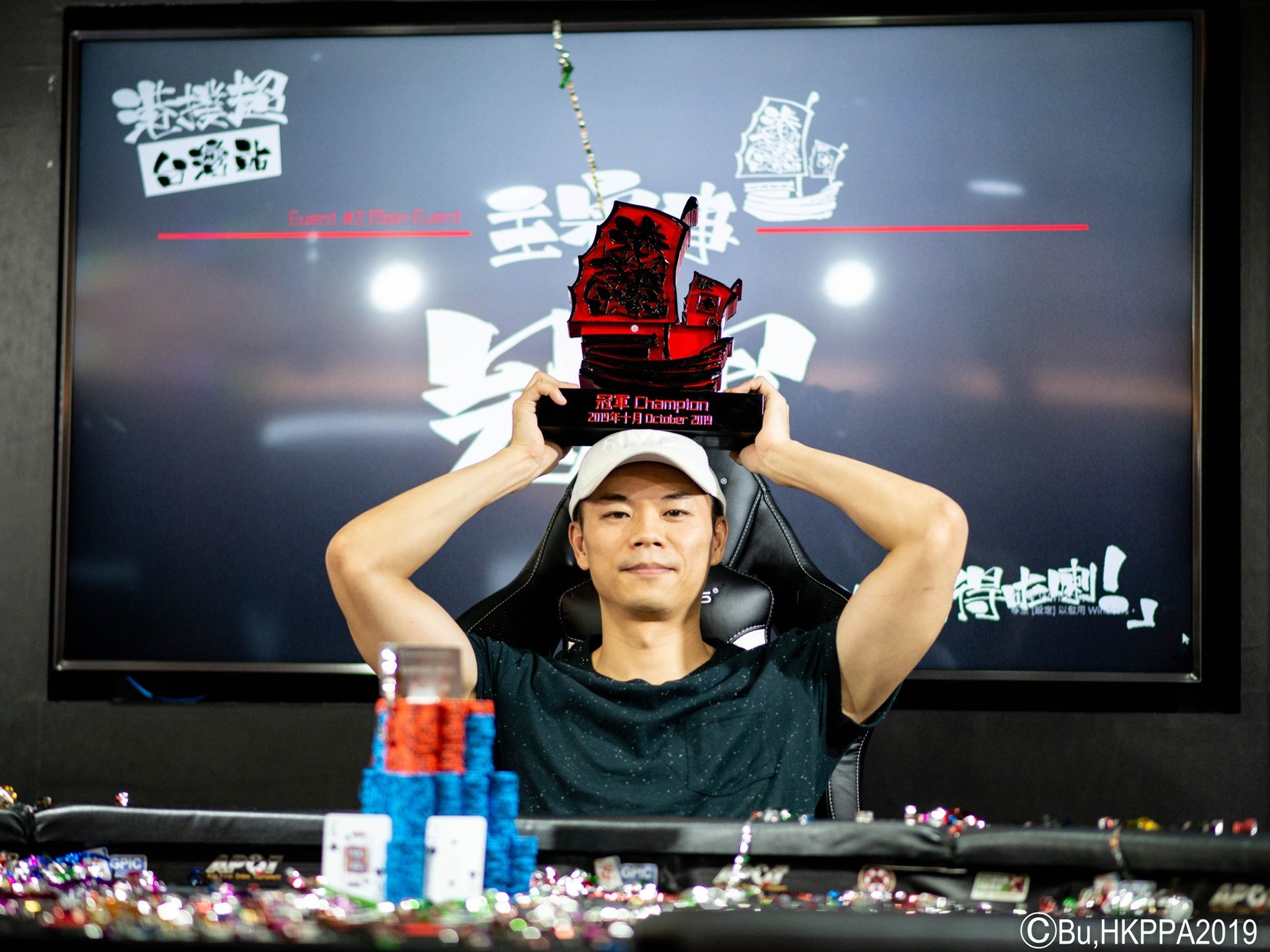 "HKPPA wraps up a second Premier League in Taiwan; Kuang ""Luke"" Lee wins the Main Event"