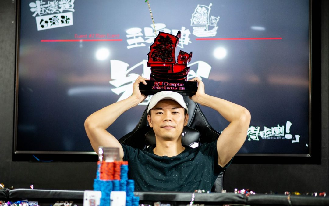 """HKPPA wraps up a second Premier League in Taiwan; Kuang """"Luke"""" Lee wins the Main Event"""