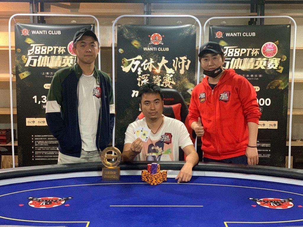 Winner Final Shanghai J88 1024x768