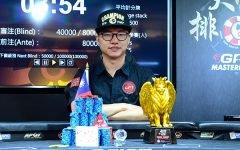 Zong Chi He 240x150