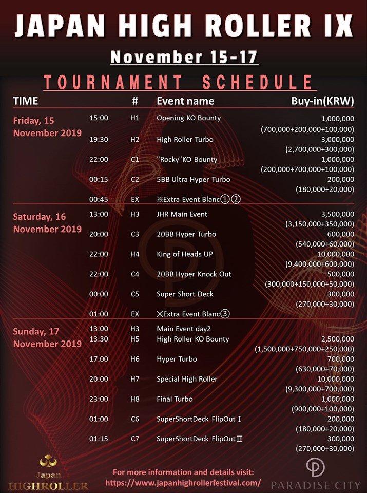 Club46 Japan High Roller Festival 9 Schedule
