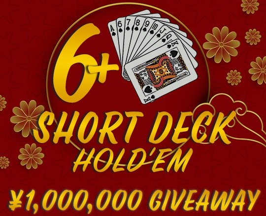 Natural8 celebrates Short Deck launch  with CNY1,000,000 Giveaway