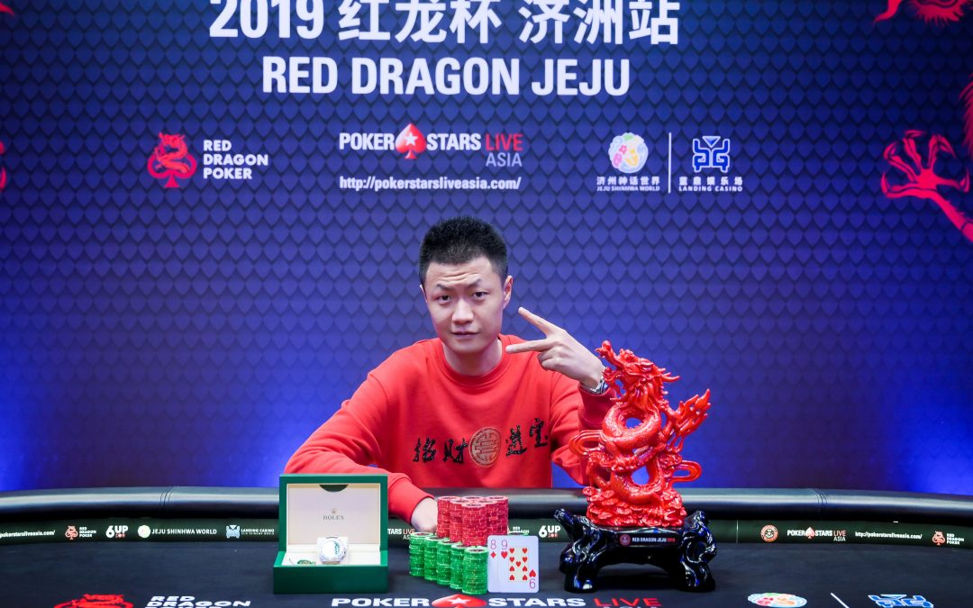 Zhihao Zhang wins Red Dragon Main Event; Bin Sun wins Super High Roller, Liuheng Dai takes High Roller trophy