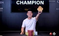 Alex Xiang Wei Lee 240x150