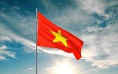 Flag Vietnam 240x150