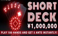 Short Deck 800 600 240x150