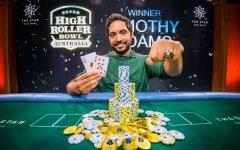 Timothy Adams Wins SHRB Australia SHRB Australia ATA 4243 240x150