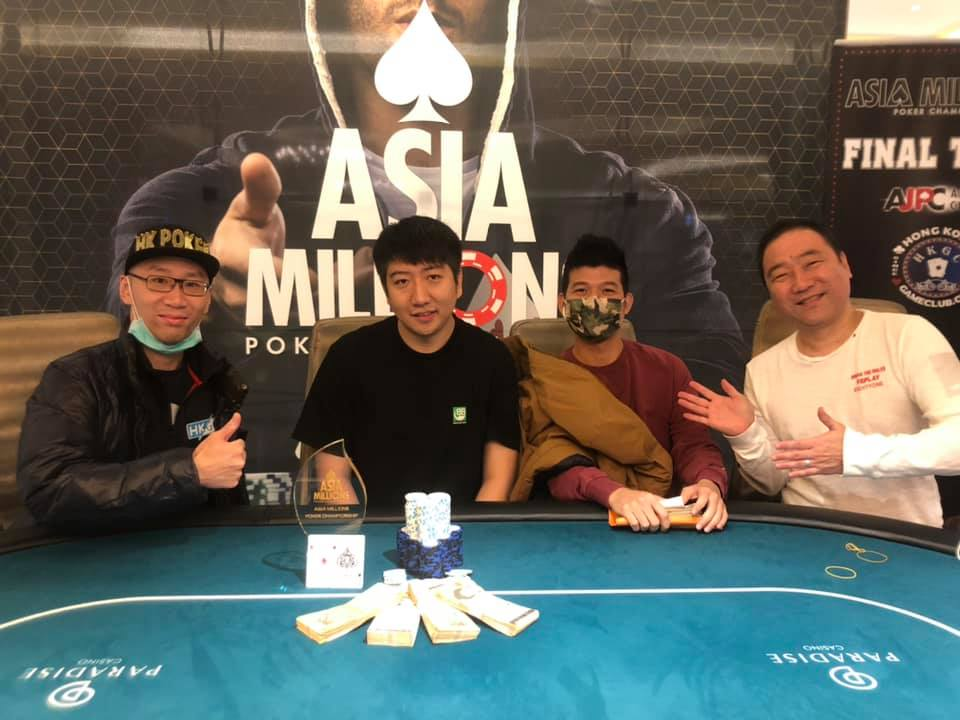 Asia Millions 2020: Xing Biao Zhu, Alex Lee and Ricky Cheung claim trophies