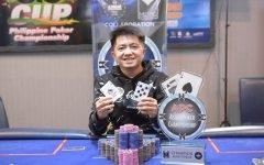Winner 240x150