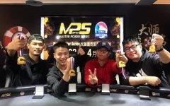 1st Team Tainan 240x150