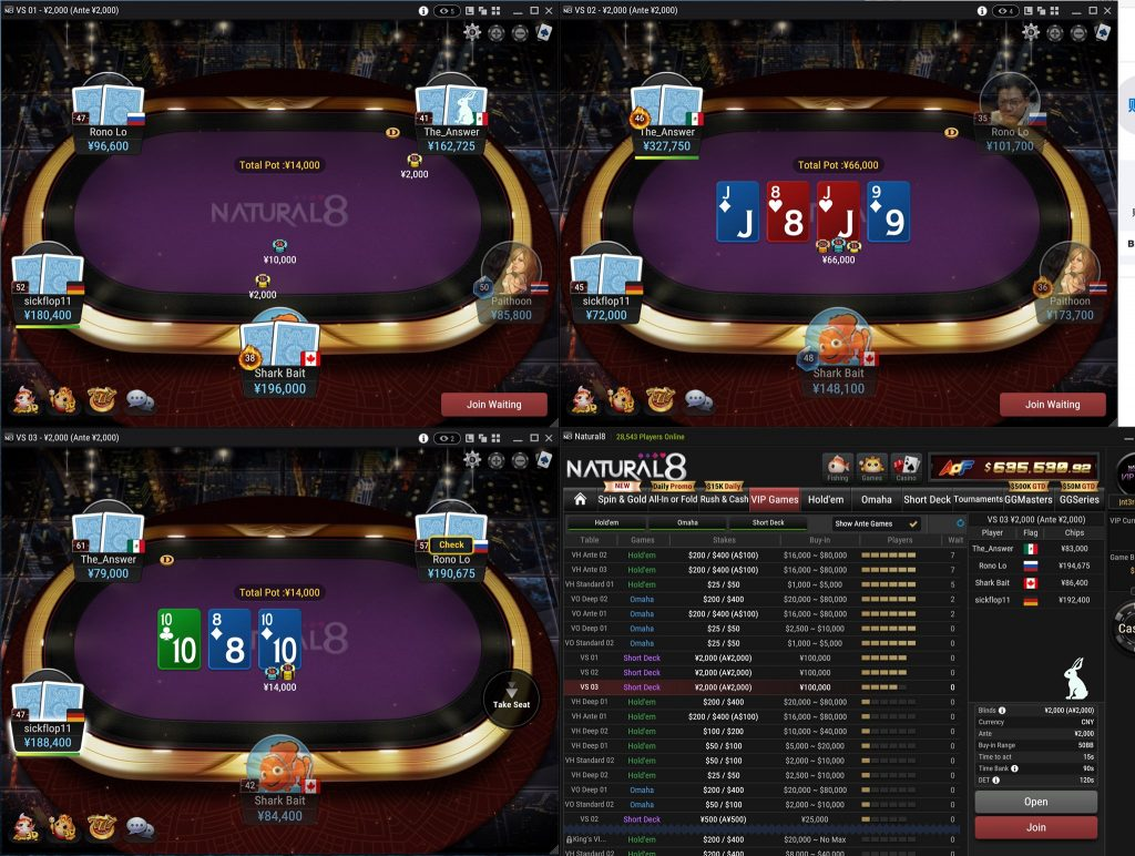 Cash Game Action GG Series 1024x772