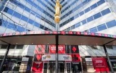 Rotterdam Casino Outside 240x150