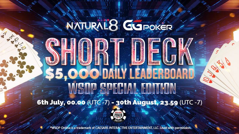 Short Deck 5K Leadernord