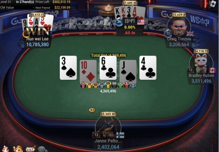 WSOP 37 1050 Bounty Pot Limit Omaha Rivered Straight For Lee
