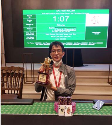 High Roller Winner Jun Beum Chun