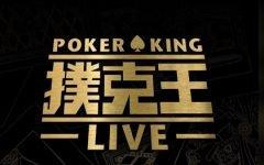 Poker King Live 1 240x150