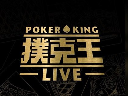 Poker King Live teases new tournament series in Asia