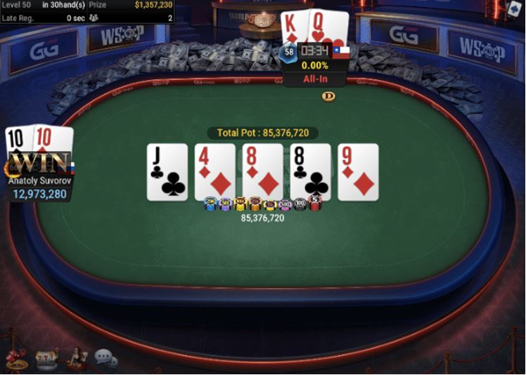 WSOP 57 150 GGMasters WSOP Edition Freezeout