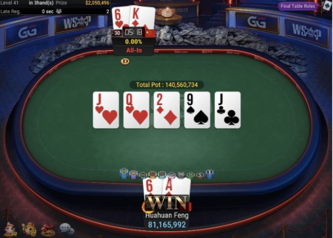 WSOP 71 BIG 50 1M GTD 1 1