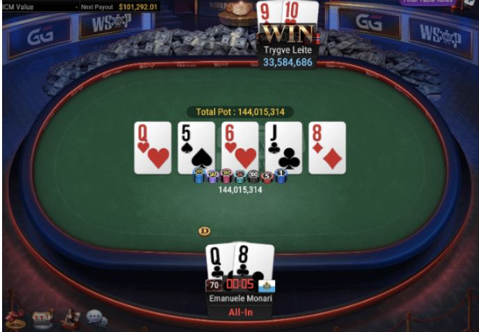 WSOP 75 300 Double Stack No Limit Hold'em