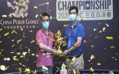 CPG Main Event Champion Yu Ji Zheng 1 240x150