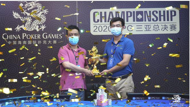 CPG Main Event Champion Yu Ji Zheng