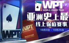 WPT GG Cover 240x150
