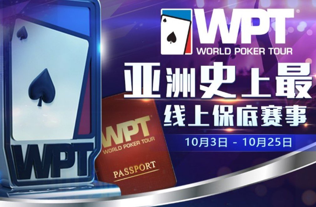 World Poker Tour announces HK$100M GTD Asia Online Series at GGPoker