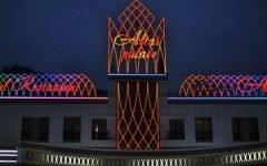 Altai Casino Palae 240x150