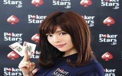Pokerstars Japan 1 240x150
