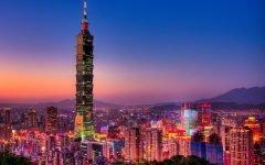 Taipei 240x150